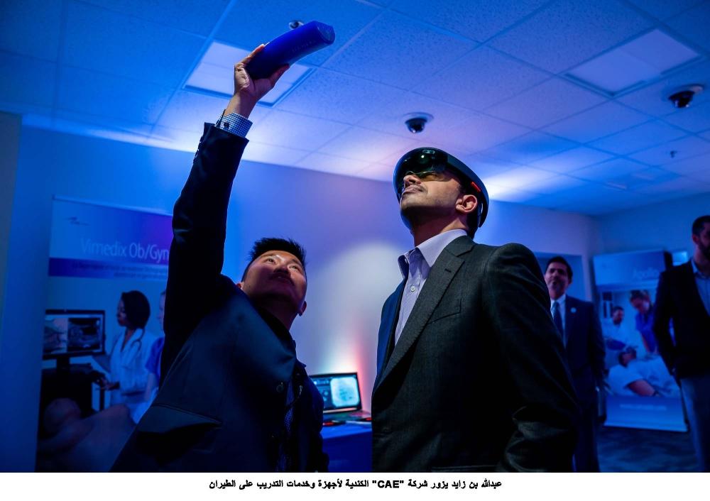 عبدالله بن زايد يزور شركة CAE الكندية لأجهزة وخدمات التدريب على الطيران 1
