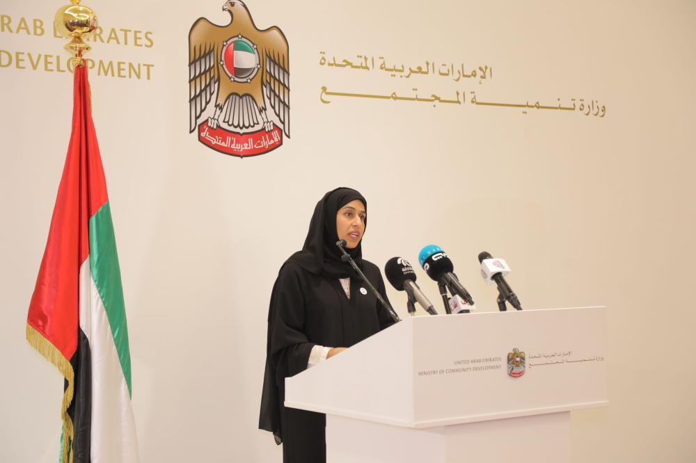 حصة بوحميد خلال الإحاطة الإعلامية في دبي الثلاثاء. (الرؤية)