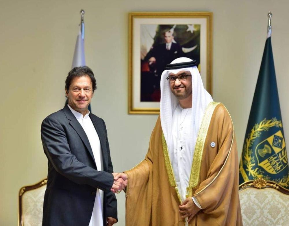 الجابر باكستان