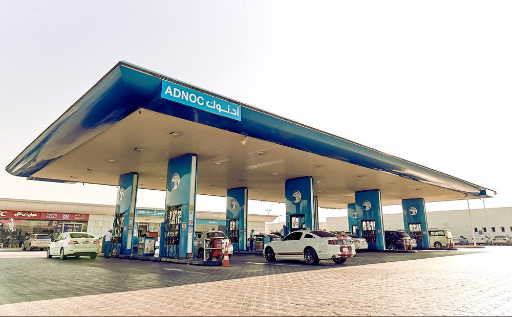 adnoc-distribution-station-exterior-in-daylight