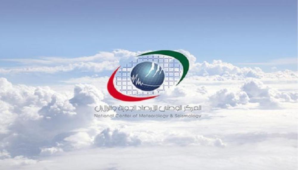 121-102128-uae-meteorology-weather-cloudy_700x400