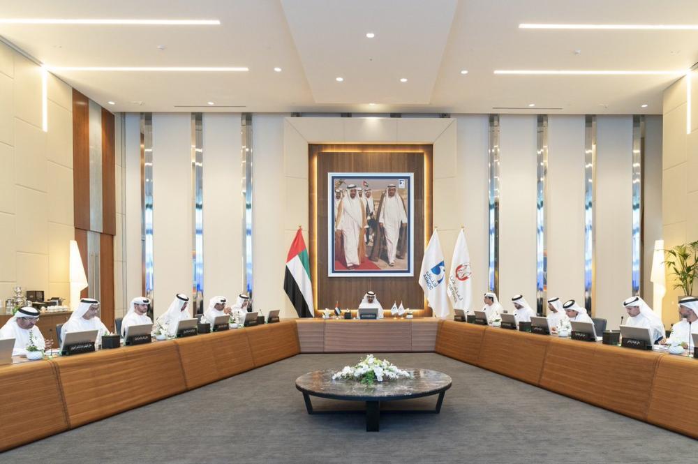 مجلس البترول