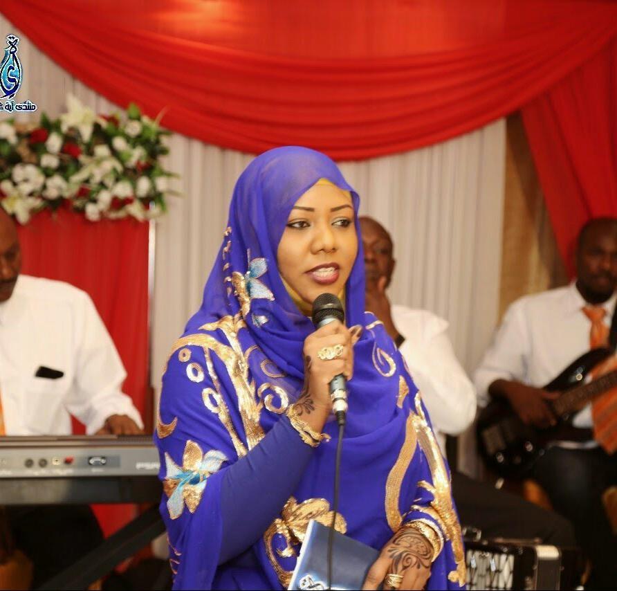 مريم المهيري.