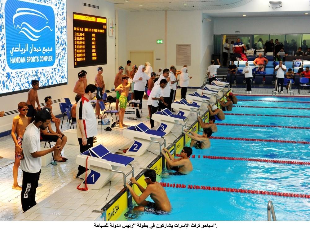 سباحو تراث الإمارات يشاركون في بطولة رئيس الدولة للسباحة.