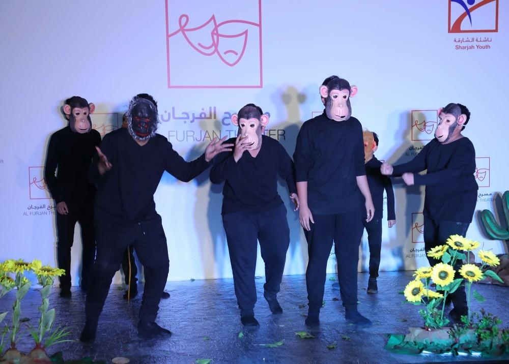 لمحات من مسرحية قرود كردانة (2)
