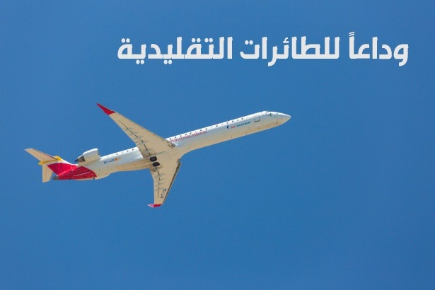 flying-plane-1467802335pIC