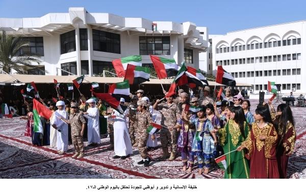جانب من احتفال مؤسسة خليفة بن زايد آل نهيان للأعمال الإنسانية و»تدوير» باليوم الوطني الـ 47 في أبوظبي أمس. (وام)