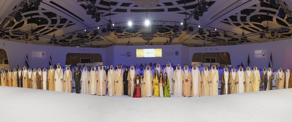 أوائل الإمارات