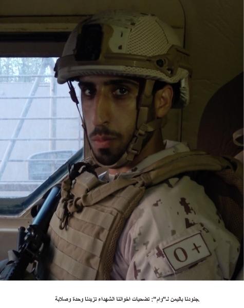 منتسبو القوات المسلحة الإماراتية يتعهدون ببذل الغالي والنفيس في سبيل الحق ونصرة المظلوم. (وام)