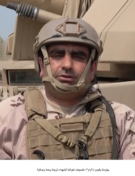 جنودنا باليمن لـوام تضحيات اخواننا الشهداء تزيدنا وحدة وصلابة. 8