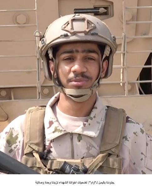 جنودنا باليمن لـوام تضحيات اخواننا الشهداء تزيدنا وحدة وصلابة. 10