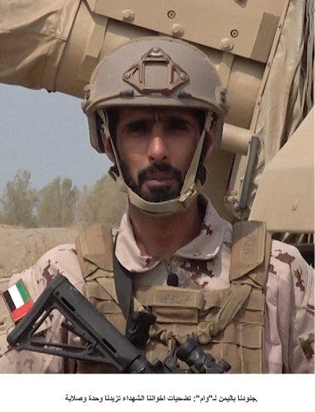 جنودنا باليمن لـوام تضحيات اخواننا الشهداء تزيدنا وحدة وصلابة. 4