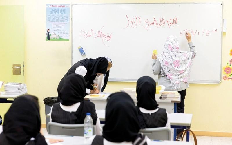«التربية» شددت على ضرورة ربط المعلمين غير المربوطين بالشعب الدراسية. (الرؤية)