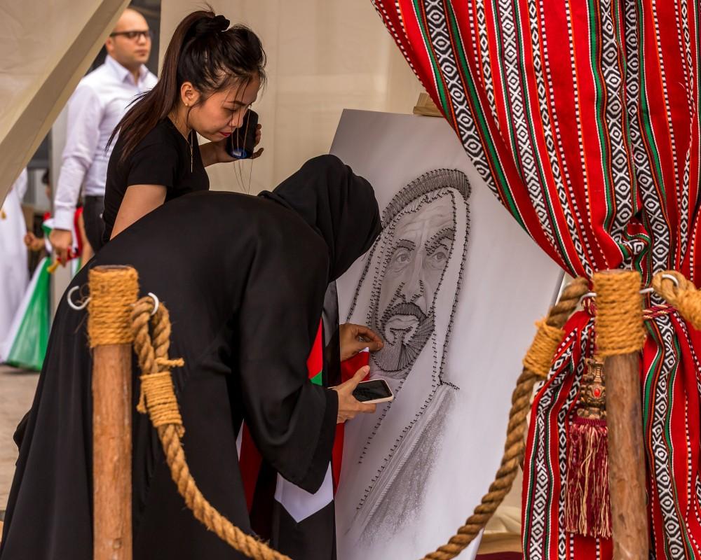 47 National Day Celebrations at Al Maryah Island - 1
