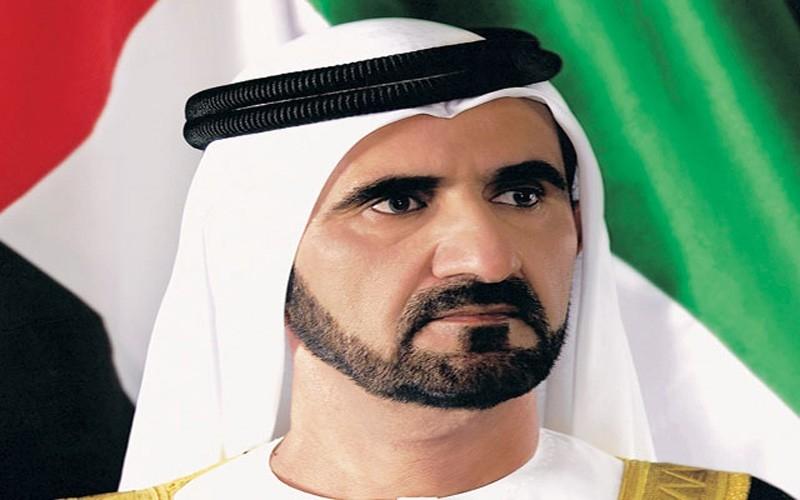 محمد بن راشد البيان