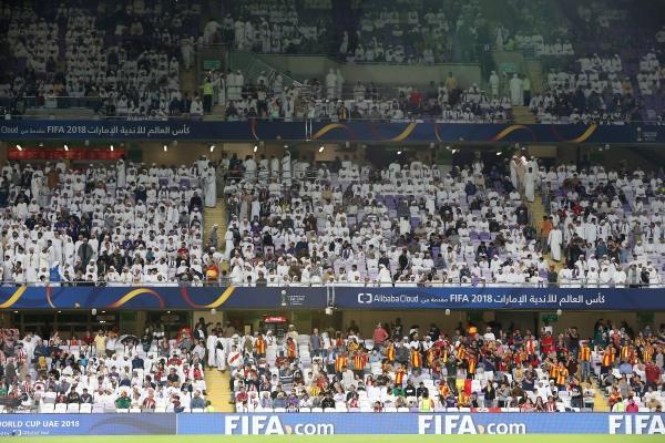 مباراة نادي العين ونادي الترجي في بطولة كأس العالم للاندية في ستاد هزاع بن زايد في العين 15 12 2018