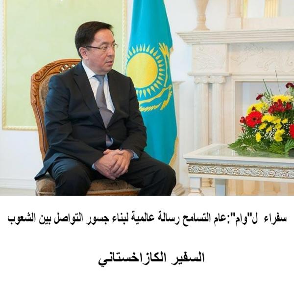 سمير المنصر