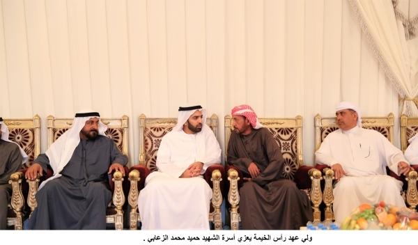ولي عهد رأس الخيمة يعزي أسرة الشهيد حميد محمد الزعابي . 2