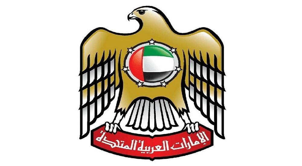 شعار الإمارات