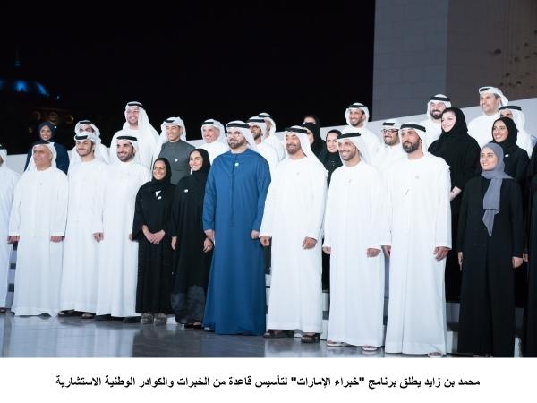 محمد بن زايد أثناء إطلاق برنامج «خبراء الإمارات» في صرح زايد المؤسس بأبوظبي أمس الأول. (تصوير: حمد المنصوري)