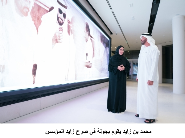 ABU DHABI, UNITED ARAB EMIRATES - January 07, 2019: HH Sheikh Mohamed bin Zayed Al Nahyan, Crown Prince of Abu Dhabi and Deputy Supreme Commander of the UAE Armed Forces (R), views a display during a tour of The Founders Memorial.( Hamed Al Mansoori / Ministry of Presidential Affairs )?---