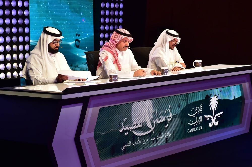 أعضاء لجنة تحكيم برنامج «فرسان القصيد».