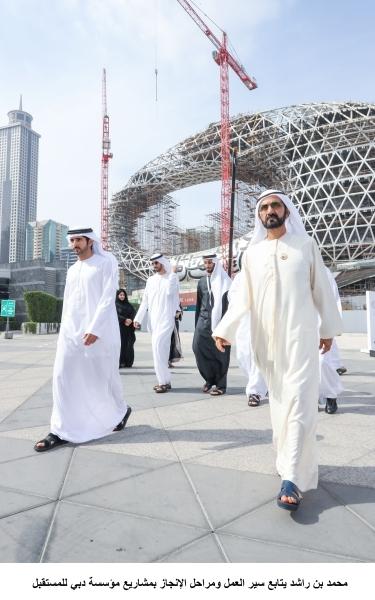 محمد بن راشد يتابع سير العمل ومراحل الإنجاز بمشاريع مؤسسة دبي للمستقبل 6