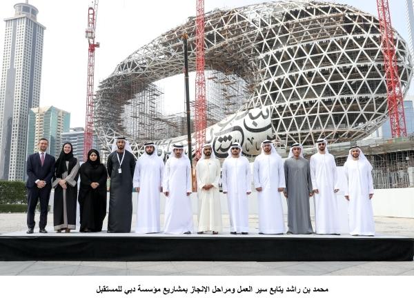 محمد بن راشد يتابع سير العمل ومراحل الإنجاز بمشاريع مؤسسة دبي للمستقبل 1