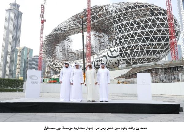 محمد بن راشد يتابع سير العمل ومراحل الإنجاز بمشاريع مؤسسة دبي للمستقبل 7