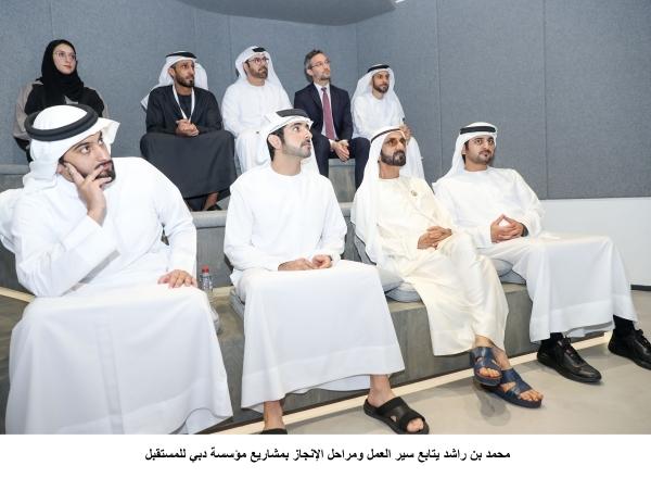 محمد بن راشد يتابع سير العمل ومراحل الإنجاز بمشاريع مؤسسة دبي للمستقبل 8