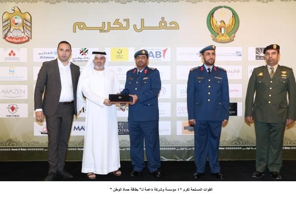 القوات المسلحة تكرم 42 مؤسسة وشركة داعمة لبطاقة حماة الوطن 15.