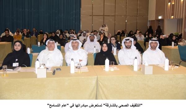 جانب من الملتقى السنوي لنظام «بياناتي» في دبي. (وام)