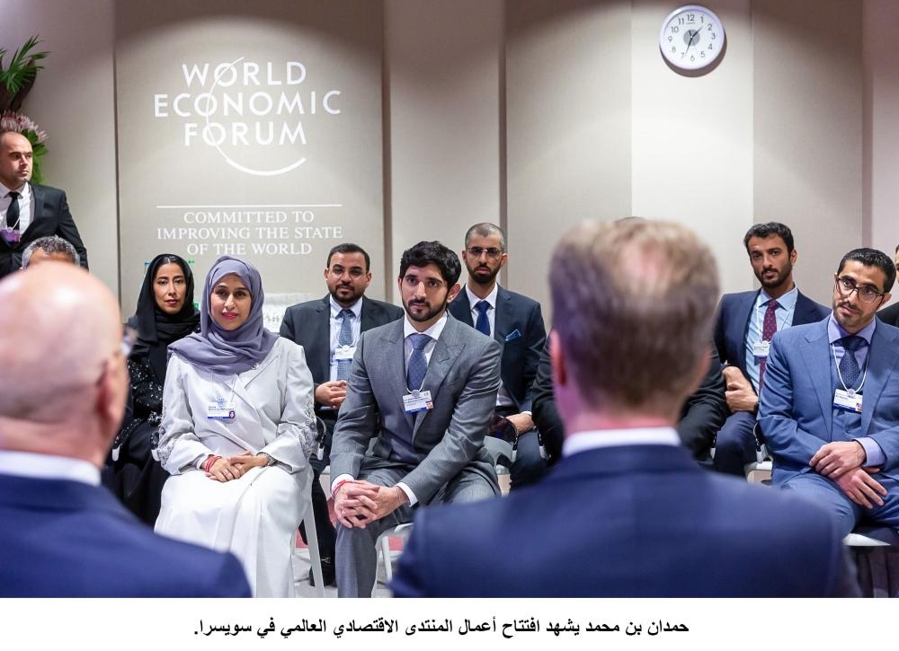 حمدان بن محمد لدى حضوره افتتاح الدورة الـ 49 لمنتدى دافوس (وام)