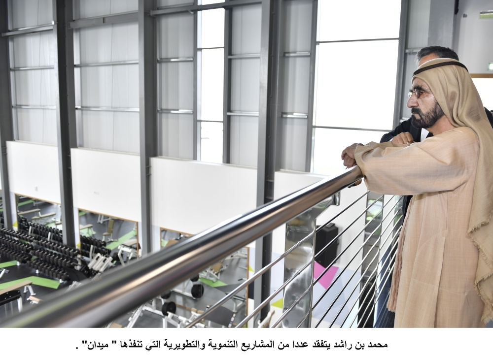محمد بن راشد يتفقد عددا من المشاريع التنموية والتطويرية التي تنفذها  ميدان . 1