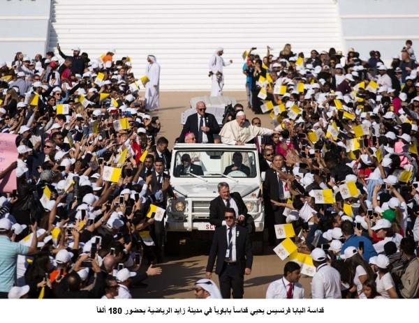 البابا فرنسيس أثناء إحياء القداس في مدينة زايد الرياضية بأبوظبي. (تصوير: علي عبيدو، وام)