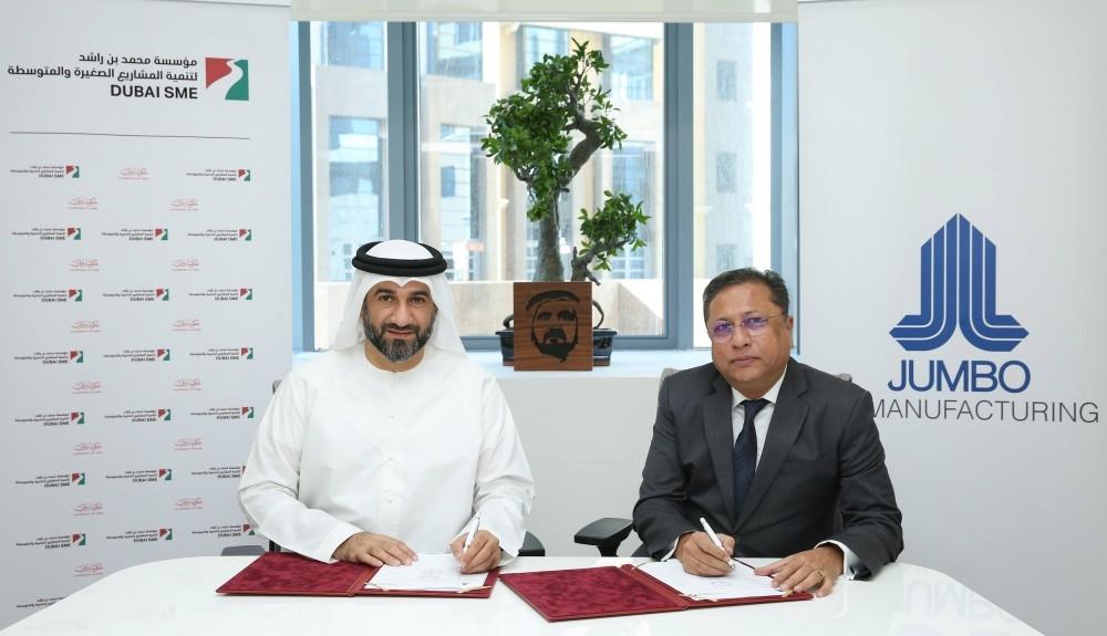 Dubai SME MoU Signing Photo