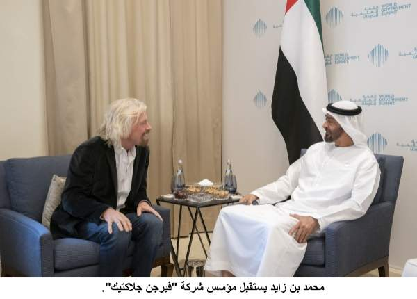JUMEIRAH, DUBAI, UNITED ARAB EMIRATES - February 12, 2019: HH Sheikh Mohamed bin Zayed Al Nahyan Crown Prince of Abu Dhabi Deputy Supreme Commander of the UAE Armed Forces (R), meets with Richard Branson, founder of Virgin Group and Chairman of the Board of Virgin Galactic (L), during the 2019 World Government Summit.( Mohamed Al Hammadi / Ministry of Presidential Affairs )---