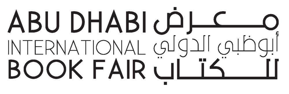 شعار معرض أبوظبي الدولي للكتاب