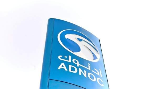 adnoc-distribution