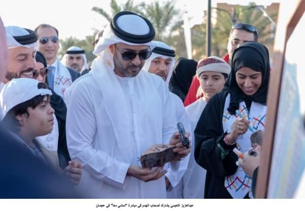 25a02565c عبدالعزيز النعيمي يشارك أصحاب الهمم في مبادرة نمشي معا بعجمان . 6