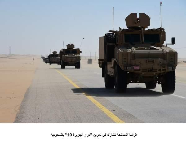 قواتنا المسلحة تشارك في تمرين درع الجزيرة 10 بالسعودية. 1