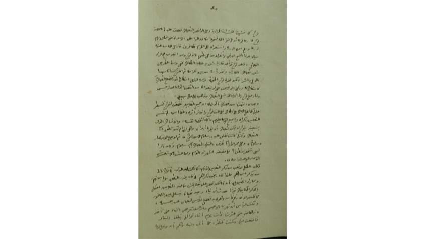 صفحة من مذكرات الطفل نجيب محفوظ بخط يده.
