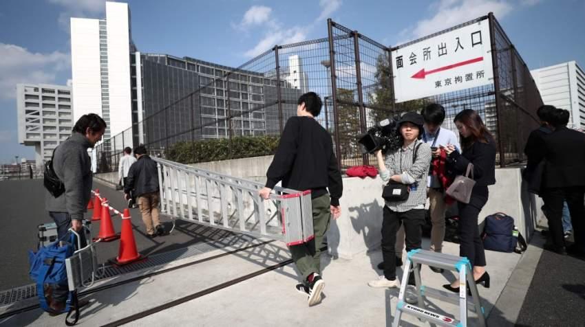 الإعلام الياباني في انتظار الإفراج عن كارلوس غصن