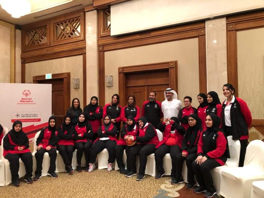 منتخبا الإمارات لكرة سلة السيدات المشارك في الأولمبياد الخاص. (الرؤية)