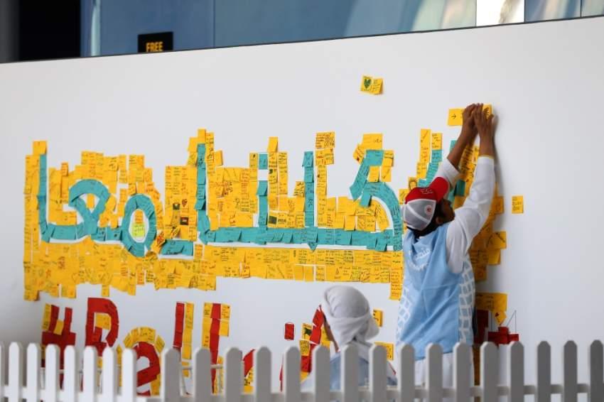من الاستعدادات لانطلاق الألعاب العالمية للأولمبياد الخاص. (تصوير: محمد بدر الدين)