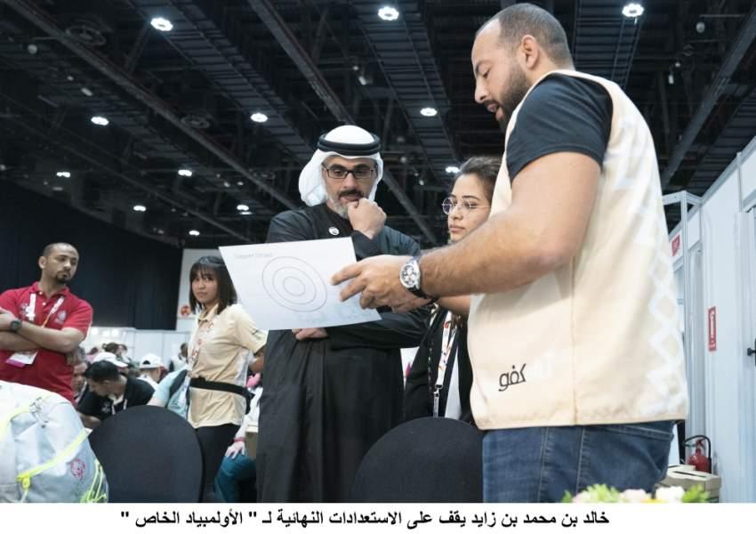 خالد بن محمد بن زايد يقف على الاستعدادات النهائية لـ