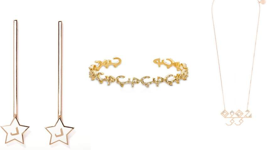مجوهرات تحاكي اللغة العربية