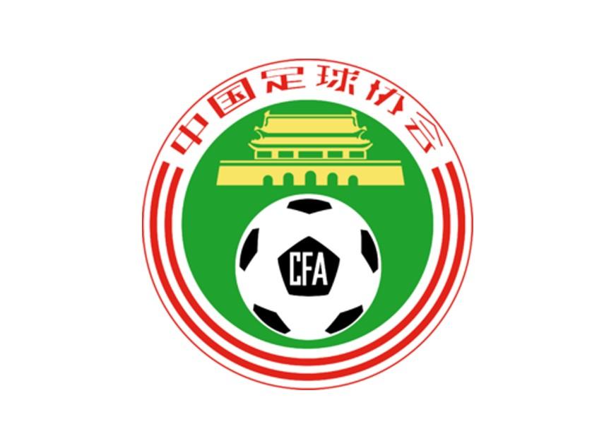الاتحاد الصيني لكرة القدم