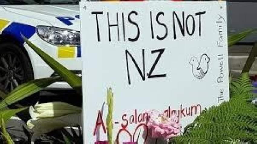 إنها ليست نيوزيلندا