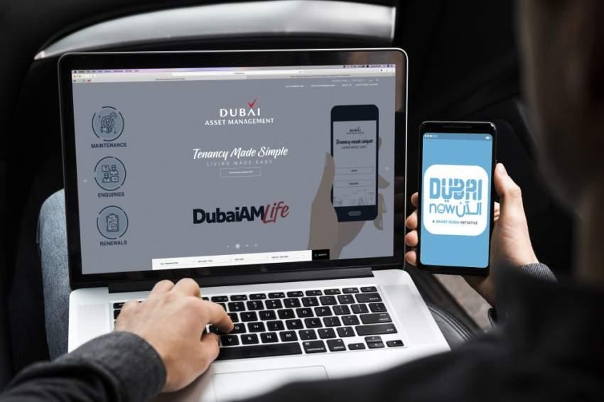 استئجار العقارات الرقمية عبر تطبيق «دبي الآن». (الرؤية)